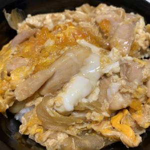 【wolf's kitchen】黄金の親子丼の作り方