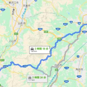 米沢への旅