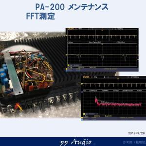 オーディオと電源回路 (PA-200)電源カスタム