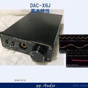 FX-Audio DAC-X6J No1 現状確認