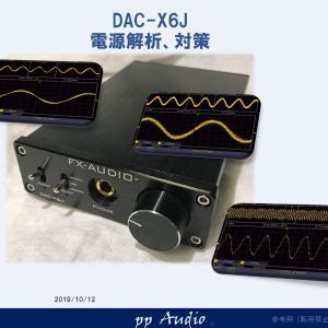 FX-Audio DAC-X6J ③ DA出力ゆらぎ解析