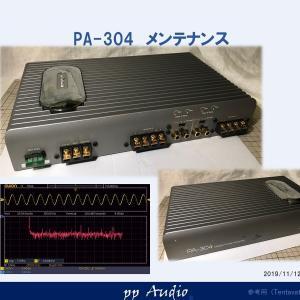 ナカミチ PA-304メンテナンス記録(更新中)