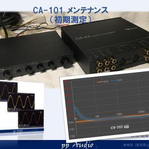 ナカミチ プリアンプ CA-101(カーオーディオ)素性測定