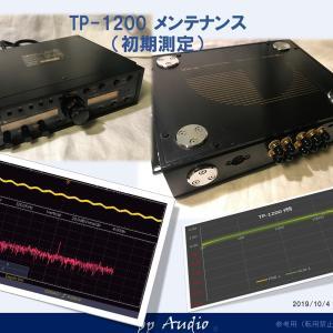 最高の音を車内に TP-1200 メンテナンス(状態確認)