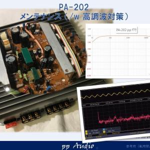 Nakamichi PA-202 メンテナンス レポート