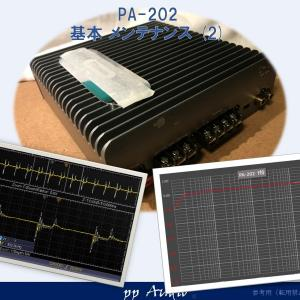 ナカミチ PA-202 基本メンテナンス 2020 9 (2)