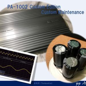 ナカミチ PA-1002 Custom Edition (2)高調波カスタム