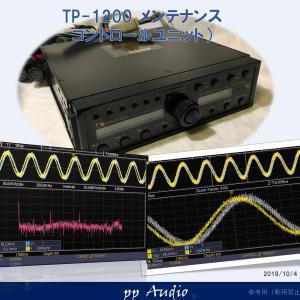 ナカミチ TP-1200 (コントロールユニット)カスタム・メンテナンス