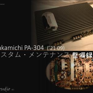 ナカミチ PA-304 カスタム・メンテナンス   ('21 9)  整備録①