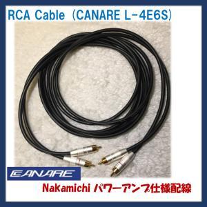 カナレ 4E6S RCA Cable 簡単制作(疑似バランス仕様)