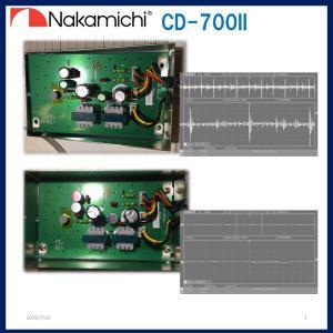 オーディオと電源回路 (電解コンの憂鬱③ CD-700II PowerUnit)