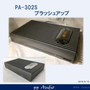 冷却シート、外装メンテナンス(番外編)