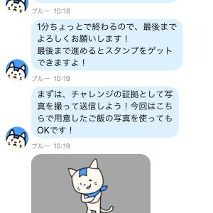 【習慣化アプリラボ】三日坊主防止アプリ「みんチャレ」レビュー 1.67