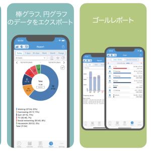 あなたの時間を見える化するタイムトラッキングアプリ ATrackerの使い方&レビュー(iPhone/AppleWatch)
