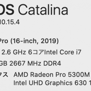 iMacかMacBookProか。MacBook Pro 16インチ 1ヶ月レビュー