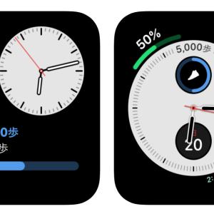 Apple Watch画面で常時歩数を表示できるDufffyの3つの特長レビュー