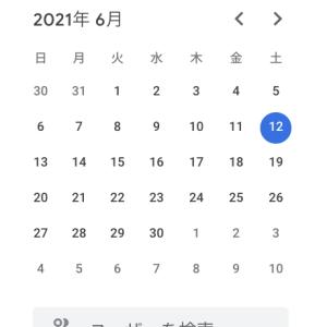 自分の人生のデータベース。Googleカレンダーにライフログを記録する3つのステップ