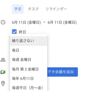 Googleフォトのアルバムの振り返りを仕組み化する3つのステップ
