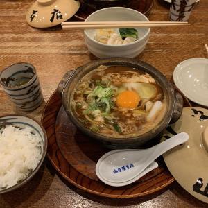 【名古屋・味噌煮込みうどん】山本屋本店・名古屋駅前店めちゃ美味しかったっ!!