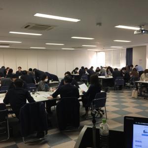 神戸にて法人研修をやってきました
