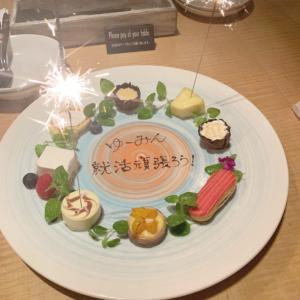 おしゃれすぎ!渋谷の THE RIGOLETTOで誕生日