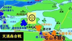 【信長包囲網成立】野田・福島の戦いを図で解説 後編