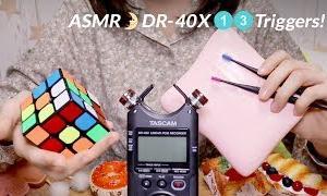 [囁き声-ASMR] 13種類の眠れる音 🌛🎧 リラックス&睡眠 / DR-40X