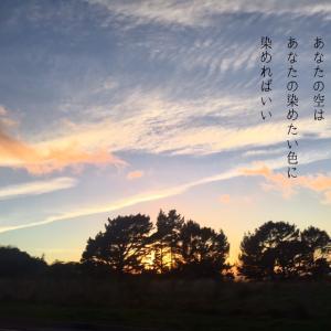 冬至の朝日