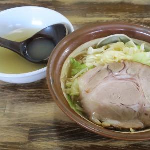 東横 駅南店 割りスープで薄めながら食べる濃厚味噌ラーメン