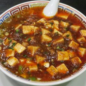 中国料理 家和 分水エリアで食べられるスパイシーな麻婆豆腐麺