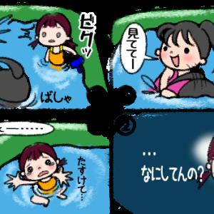 初めてのプール遊びあるある・・・?