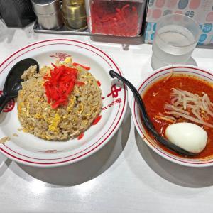 限定のチャーハン半ラーメンセット:蒙古タンメン中本 町田店