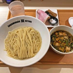 限定のブラックつけ麺:Sagamihara 欅