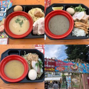 美味しいラーメン集まりすぎ祭:初日の大つけ麺博に行って来ました。