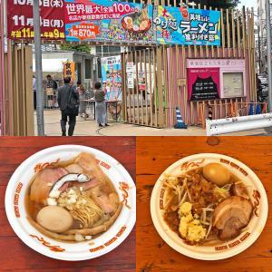 美味しいラーメン集まりすぎ祭:大つけ麺博に行って来ました。その③