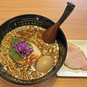 11月14日プレオープン:Sagamihara 欅 〜HANARE〜