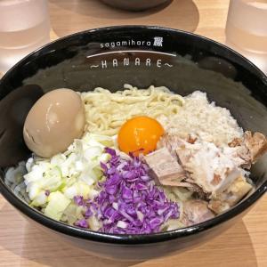 「まぜそば」が提供開始!:Sagamihara 欅 〜HANARE〜