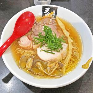 浅蜊太刀魚煮干し麺は天国屋の真骨頂:超純水彩麺 天国屋