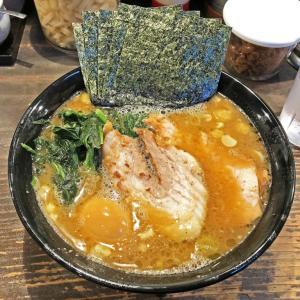 限定の王道家自家製麺とモモ肉燻製チャーシューが旨い!:クックら