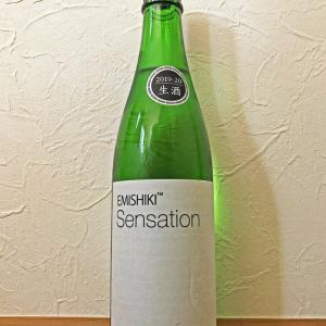 最近ハマっている日本酒の話:④笑四季酒造 SENSATION(センセーション)ホワイト