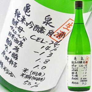 最近ハマっている日本酒の話:⑤亀泉酒造 亀泉 純米吟醸原酒 CEL-24 (生)