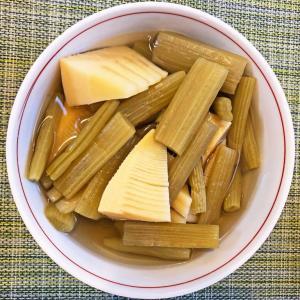 外出自粛でお家料理:水煮を使ってとっても簡単!「筍と蕗の煮物」