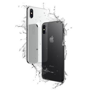 ご注意!iPhoneを洗うと「Face ID」が効かなくなる
