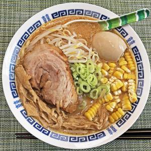 外出自粛でお家ラーメン:Sagamihara欅の「味噌らーめん」その②