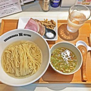 3ヶ月ぶりの店内飲食:Sagamihara欅の「すだち塩つけ麺」