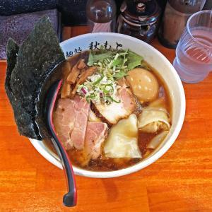 コク深い醤油味スープと絶品エビワンタンが旨い:麺処 秋もと