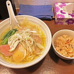 黒トリュフ塩入りの「塩らーめん」ワンタントッピング:麺処 宥乃