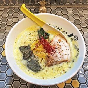 「ナマナマパイン」はスムージーの様なスープ:町田 パパパパパイン