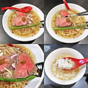 限定の「牛骨らーめん」は優しい味にフライドガーリックが絶品:超純水彩麺 天国屋