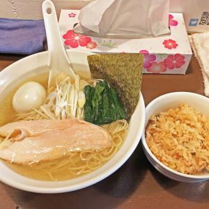 煮干ラーメンは仄かにビターな旨いスープ:小田急相模原 麺処 宥乃